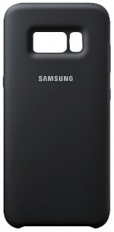 Samsung Silicone Cover S8 zilver
